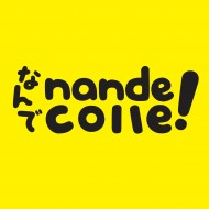 nandecolle