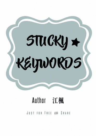 Stucky Keywords