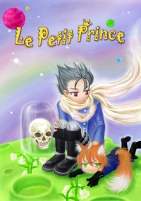 [Unlight]Le Petit Prince[王國主從]