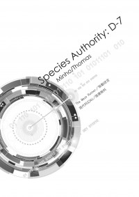 Species Authority: D-7 推廣無料