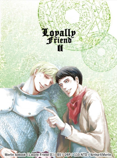 Loyally Friend II