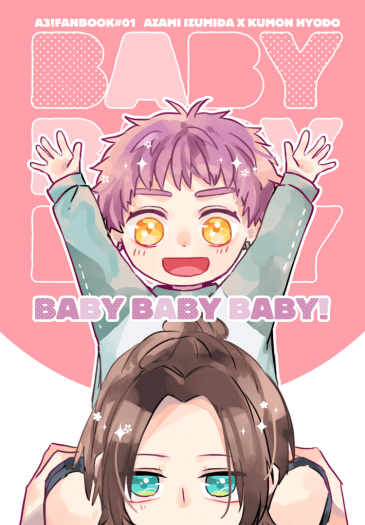 A3!│莇九│BABY BABY BABY!