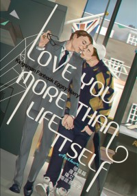 [kingsman衍生]Love you more than life itself