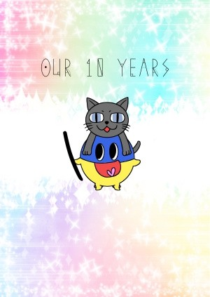 Ours 10 year
