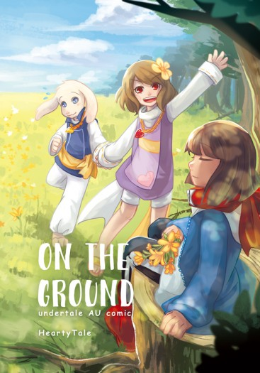 ON THE GROUND (UT延伸AU漫畫本)