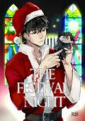 [Fate言切]The Festival Night