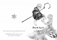 【混合同人】Snow Spirit and Queen【RotG x FROZEN】