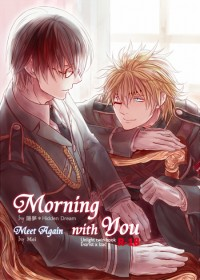 《Morning with You + Meet Again》