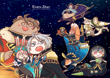 Every star