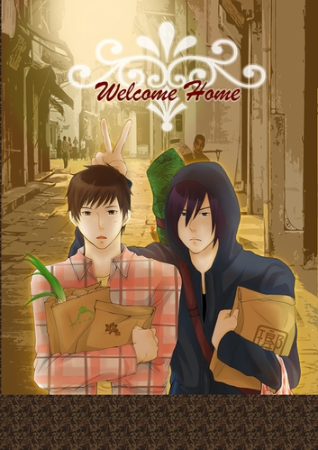 到家筆記//Welcome Home