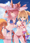 FGO全彩插圖本《Let's Summer Time! 》