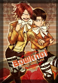Bowknot (Hanji and Levi)