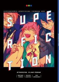 SUPERFICTION