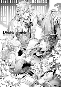 《Double trouble》