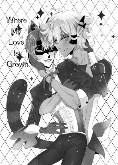 【原創】Where My Love is Grown
