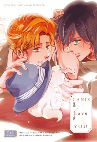 CANIS《I have You.-寵溺之名》