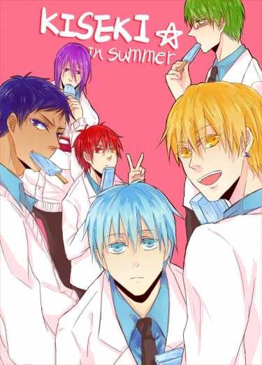 《KISEKI ☆ in summer》
