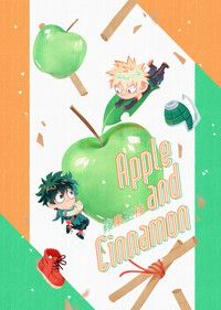 【出勝】Apple and Cinnamon