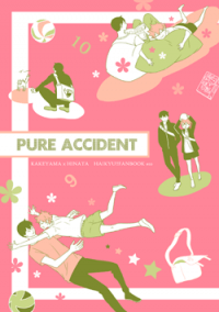 pure accident