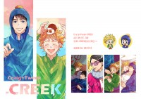 Craig+Tweek=CREEK