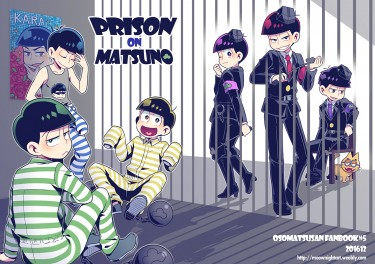 監獄松《Prison on Matsuno》