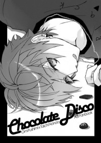 [A3!]Chocolate Disco