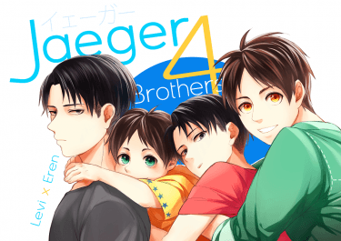 Jaeger 4 Brothers!