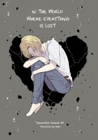 In The World Where Everything is Lost