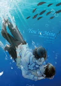 [進擊│利艾] You're Mine ── Width of the World (下)