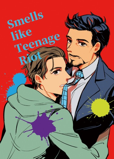 【蟲鐵】Smells Like Teenage Riot