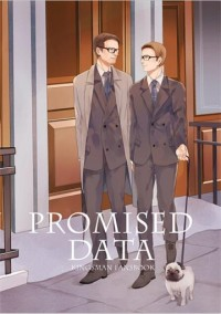 Kingsman 《Promised Data》【CP】Harry/Eggsy 無差 附資料夾特典