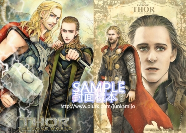 雷神索爾2 [THE LOVE WORLD] THOR2 FAN BOOK 再版4刷