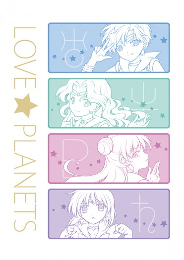 LOVE★PLANETS