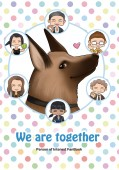 【POI-RF】We are together