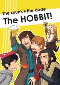 The drunk★the dude The HOBBIT!
