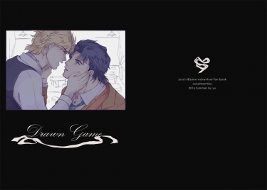 《Drawn Game》CWT43 JD新刊
