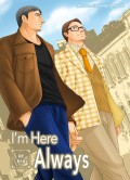 【POI-RF】 I'm Here Always