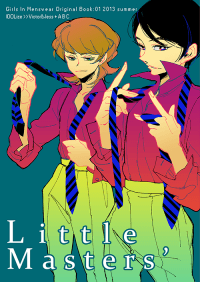 Little Masters'