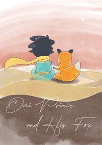 《Omi Prince and His Fox》