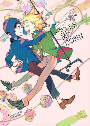 Talk me down-Tweek&Craig突發
