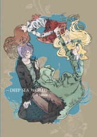 完售▼Deep Sea World