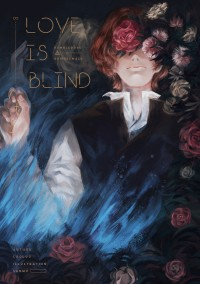 【怪產】ADGG《Love Is Blind》