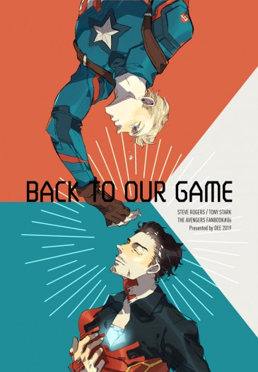 《Back to Our Game》