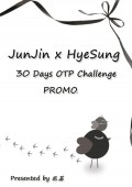 【SHINHWA The Birds】《30 Days OTP Challenge》推廣無料
