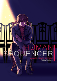 HUMAN SEQUENCER