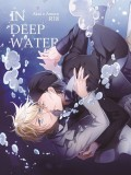 IN DEEP WATER