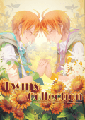 《Twins Collection》SideM  W雙子中心插畫本