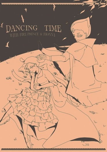 DANCING TIME 舞會時刻