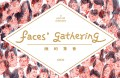 《faces' gathering | 臉的集會》