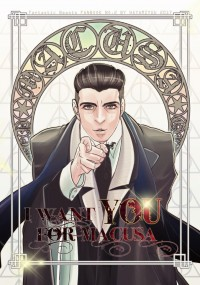 I want you for MACUSA